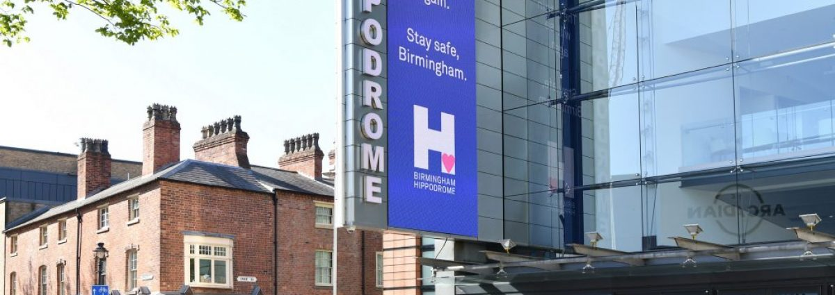 Birmingham Hippodrome - Photo by Simon Hadley.